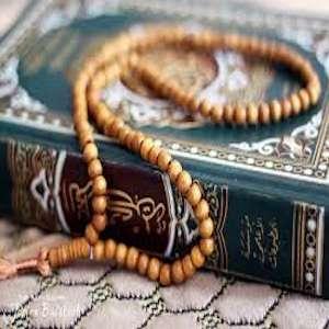 Nuzul al Quran