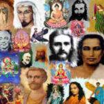 Comunion de los Santos – Listado de Maestros Ascendidos