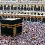¿Que es la Kaaba de la Meca? ¿Y la Piedra negra?