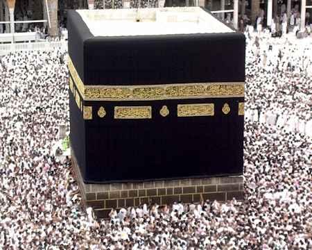 La razon aurea y la Meca
