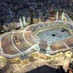 La razon aurea y la Meca ¿Una casualidad?