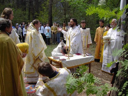 Pentecostes ortodoxo