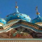 Pide un don al Espiritu Santo en Pentecostes ortodoxo ¡Comienza hoy!