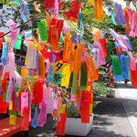 Tanabata El dia de los enamorados en Japon