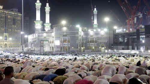 Año Nuevo Musulman