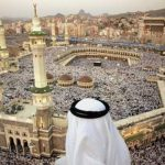 Inicia el Año Nuevo Musulman