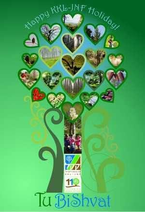 T'U Bishvat es una festividad ecologica del judaismo