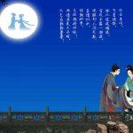 Tanabata y el unir polaridades atravesando el firmamento