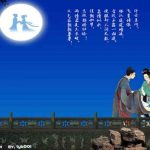 Tanabata y el unir polaridades