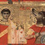 San Cristobal el santo con cabeza de perro