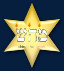 nombre de dios 5