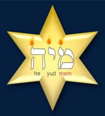 Nombre de Dios 48